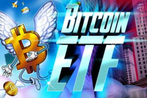 SEC likely to allow Bitcoin futures ETF to trade next week: Reports